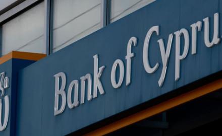 Chypre : rejet de deux projets de loi sur le secteur bancaire