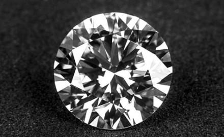 investir-dans-le-diamant